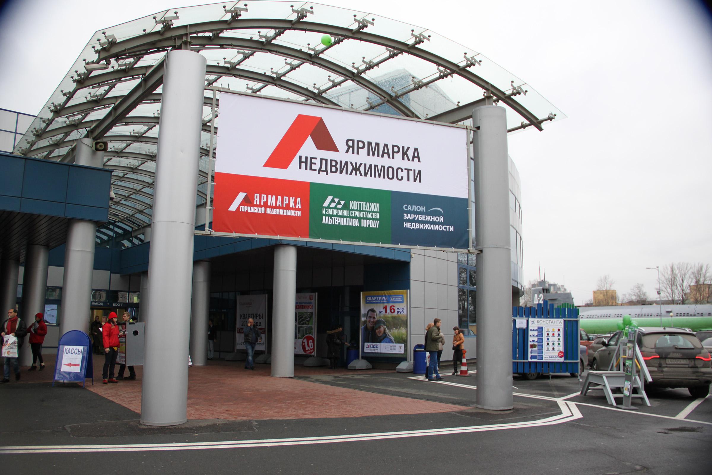 Дайджест Российской и зарубежной недвижимости  журнал о